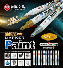 1pcs 100% Authentic TOYO color marker waterproof permanent marker tire tread rubber paint metal face Permanent Paint Marker Pen(China)