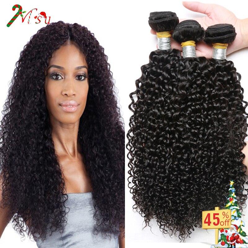 West Kiss Virgin Hair Filipino Curly Hair Weave 8A Unprocessed Kinky Curly Virgin Hair Bundle Deals Top Filipino Virgin Hair<br><br>Aliexpress