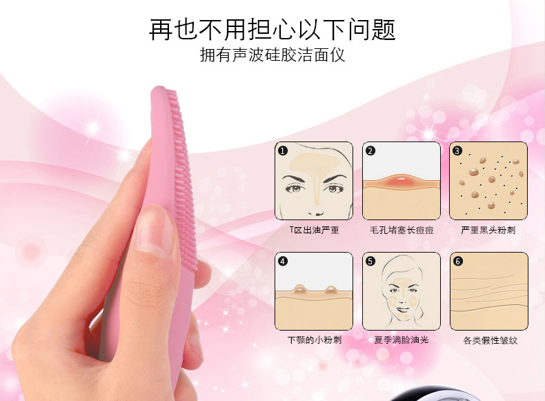 Portable ultrasonic face cleanser silicone waterproof electric face cleaning machine blackhead pores acne clean wash brush