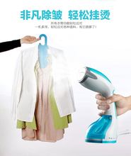 1100W 260ML Household Steam Iron portable handheld air steamer iron for garment clothes braises face device beauty instrument