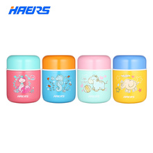 Haers Cartoon Style Kids Flask BPA-free Stainless Steel Vacuum Food Thermos Flask 280ml(China)