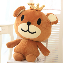 12''30cm Korean TV The King of Fashion Plush Toy Cute Bear with Crown Plush Toy Rilakkuma Kids Gift