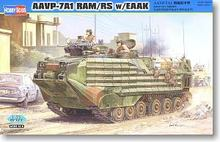 Hobby Boss 1/35 scale tank models 82416 AAVP-7A1 RAM / RS amphibious armored truck EAAK additional armor *