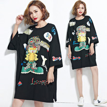 Plus Size 5XL 6XL 2017 Women Cute Fashion Garfield Graffiti Print Tops Tee Ladies Female Big Loose Oversize Short Sleeve T Shirt