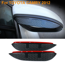 2016 Car Styling Carbon Rearview Mirror Rain Blades Car Back Mirror Eyebrow Rain Cover Protector For TOYOTA CAMRY 2012-2014