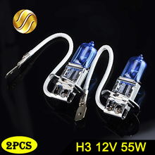 flytop H3 HeadLight Lamp 12V 55W 2 PCS(1 Pair) 5000K 1600Lm Xenon Dark Blue Glass Car Halogen Light Bulb Super White(China)