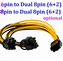 GPU Molex 6 pin PCI Express to 2 x PCIe 8 (6+2) pin Motherboard Graphics Video Card PCI-e VGA Splitter Hub Power Cable(China)