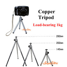 Load-Bearing 1kg Mini Tripod Metal Stand Holder tripe + Phone Supporter For Camera Mobile Phone Cellphone For iPhone/Samsung