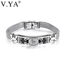 V.Ya Men Constellation Bracelets Fashion Stainless Steel Box Chain Accessories 21CM Punk Bracelet for Men Male Jewelry Drop Ship(China)