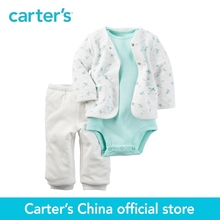 Carter's 3pcs baby children kids Mint Padded Cardigan Set 121H346,sold by Carter's China official store(China)