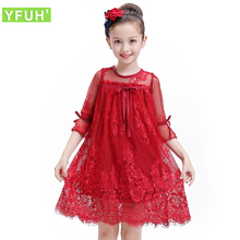 2017 NewestLace Girls Dress Baby Girl Princess Dress Korean Style Trendy And Retro Princess Party Clothes Kids Children's Costum