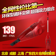 Vacuum cleaner mini small household vacuum cleaner small home appliance deerma dx116c delmar