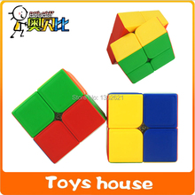 4.8cm 2x2x2 balls Puzzles cube magnetic toy magnet balls speed cube kids toys educational toys for children