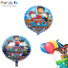 5pcs/lot 18inch Dog Party Patrolling Foil Cartoon Balloon Helium Ballonen Baby Child Birthday Paw Party Gift Supplier Decoration