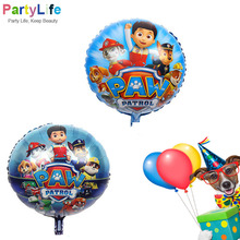 5pcs/lot 18inch Dog Party Patrolling Foil Cartoon Balloon Helium Ballonen Baby Child Birthday Paw Party Gift Supplier Decoration(China)