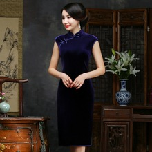 Short Modern Qipao Traditional Chinese Dress Women Cheongsam Oriental Style Dresses Cheongsams Velour Vintage Quality Qi Pao