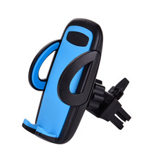 Ventilated Outlet Car-mounted Phone Stand Universal Support Telephone Voiture Smartphones Car Phone Holder for iPhone Samsung(China)