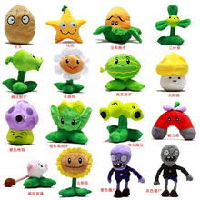 1pc Plants vs Zombies Plush Toys 14-16cm Plants vs Zombies Soft Stuffed Plush Toys Doll Baby Toy for Kids Gifts Party Toys(China)