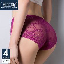 Buy Sexy Lace Panties Women Underwear Seamless Transparent Briefs Mid-Rise Waist Sexy Lingerie Silk Cotton Briefs Woman 4pcs/lot