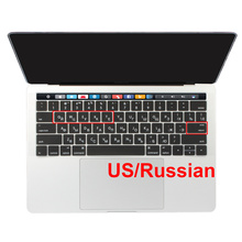 US Russian Layout For Macbook Pro 13.3 15.4 inch New 2016 2017 Model TouchBar & Retina Display Silicone Keyboard Cover Protector
