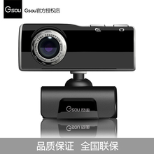 Gsou T21 HD free Driver USB Webcam With Built-in microphone Home Webcams Camera For PC Laptop(China)