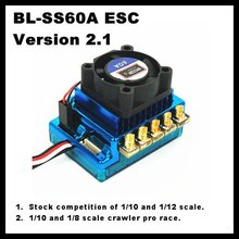 Tyrannosaurus 60A Sensored Brushless ESC for 1/10 Car Competition,HobbyWing Xerun 60A