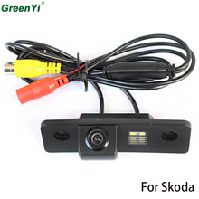 Factory Selling Car Rear View Reverse Parking Kit Back Up Camera For Skoda Roomster Octaviv Tour Fabia