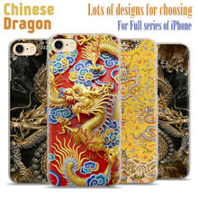Chinese Dragon hard plastic Phone Case Cover Chinese Style Element Shell For Apple iPhone 7PLUS 7 6SPLUS 6S 6PLUS 6 5 5S SE 4 4S