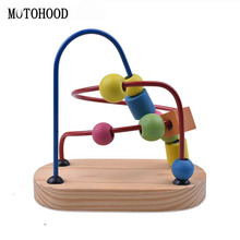 MOTOHOOD Simply Beaded Building Blocks Toys For Baby Kids Intelligence Wooden Toys Early Education Enlighten Toys(China)