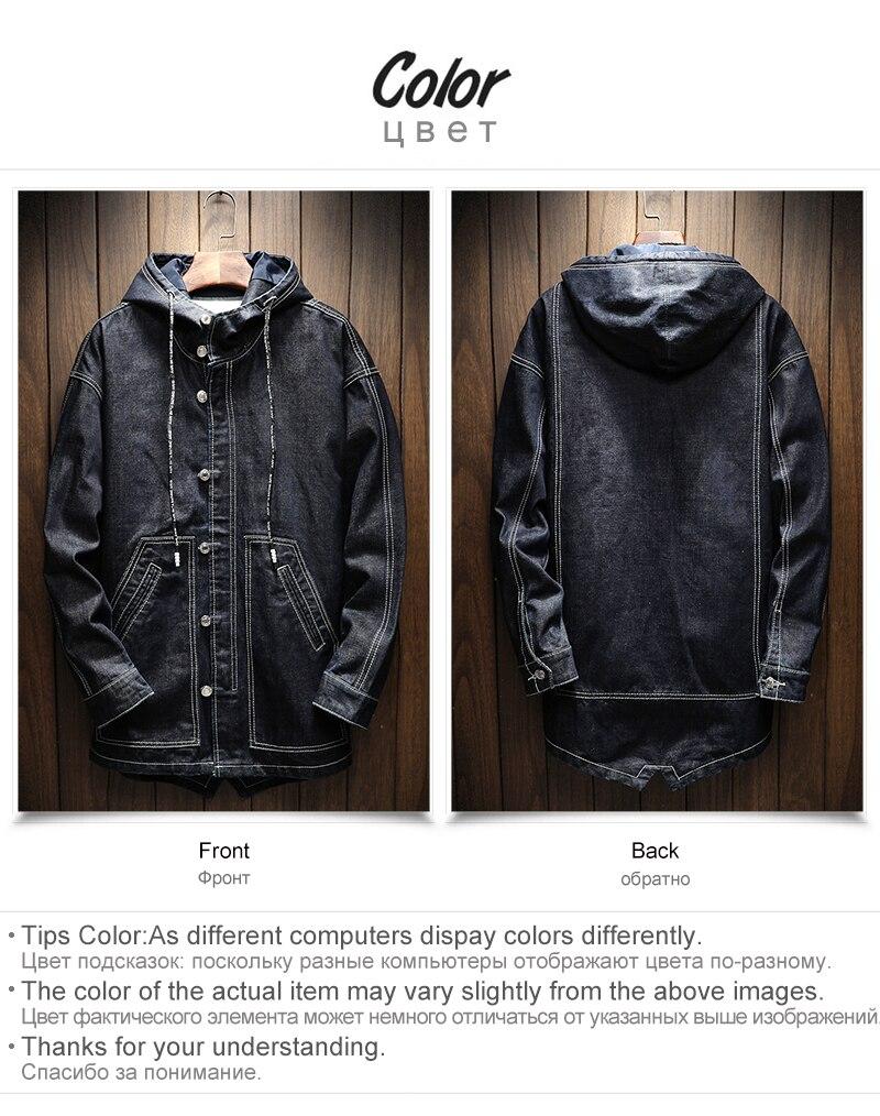 Trench Coat (3)