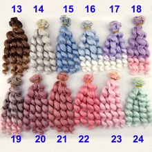 factory supply 1piece 15cm  thick doll hairs  1/3 /1/4 1/6 bjd curly BJD wigs doll hair
