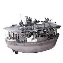 2017Hot Sale 3D Model Akagi Aircraft Carrier Metal Puzzle Military Ship Model Building Kits Children DIY Assembly Jigsaw Gifts