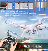 5battery totally SYMA X5SW / X5SW-1 WIFI helicopter RC fpv Quadcopter with Camera Headless 6-Axis drone helicoptero hd camera