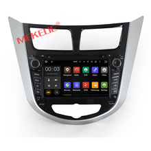 Free shipping Car Radio cassette Audio for Hyundai Verna Accent Solaris 2011-2012 Quad-Core androdi7.1 System Multilingual