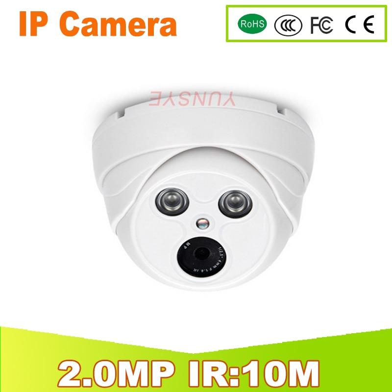 H. 264 1080P Security IP Camera ONVIF 2pcs IR LED Poutdoor Dome Camera IP 2MP Surveillance CCTV camera for home shop school<br>