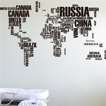 English Character World Map Wall Sticker Black Vinyl Vintage Stikers For Wall Decoration Living Room