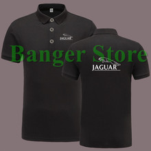 Jaguar 4S car logo shop POLO shirt short sleeve overalls work clothes for men and women