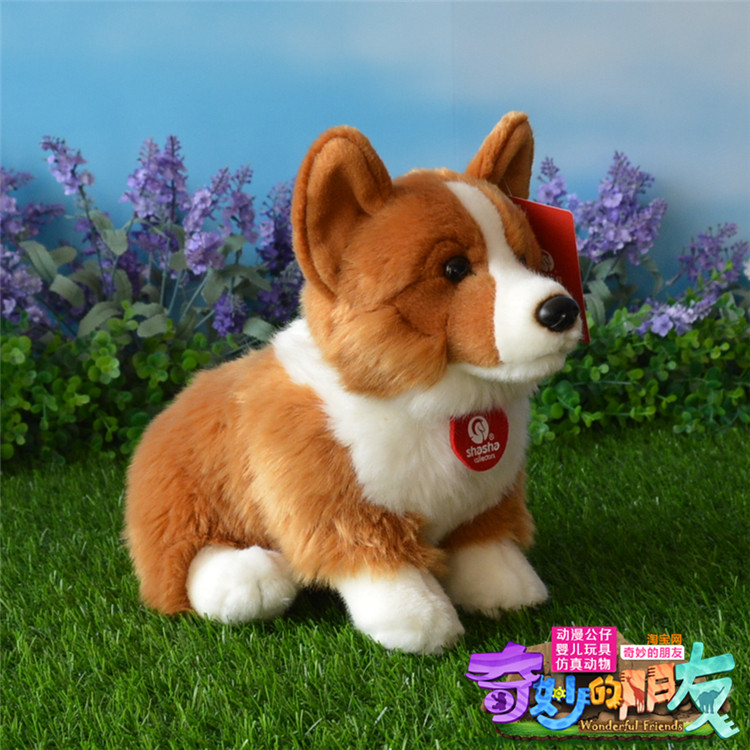 new cute plush Welsh Corgi dog toy high quality brown&amp;white sitting dog doll about 30cm 0249<br>