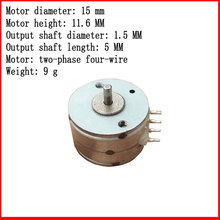 5 Pcs 15MM Stepper Motor DC  Mini Slider Screw 2-Phase 4-Wire Micro Stepper Motor  Screw  arduino stepper motor