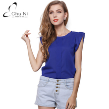 Summer Blouse 2017 Round Neck Cap Short Sleeve Chiffon Blouse Female Solid Office Work Body Blusas Femme S050