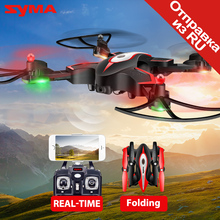 SYMA X56 X56W Remote Control Drone With Camera Helicopter Drones Aircraft Quadcopter Foldable Hover RC Dron X56W W/ Wifi Camera