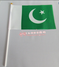 Pakistan flag, hand wave flags free shipping hand flag 14 * 21CM decorative celebration countries flags quality polyester sale