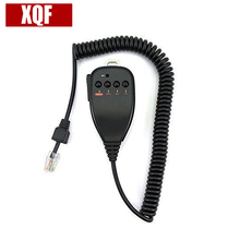 XQF MC-44 Handheld Speaker Microphone for Kenwood Radio TM-261 TM-271 TM-461 TM-471(China)