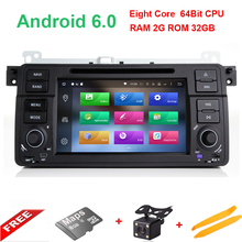 Android 6.0.1 7 Inch Car DVD Player For BMW/E46/M3/Rover/3 Series 8 Cores CPU 2GB RAM 32GB ROM 3G/4G Wifi GPS Radio FM CAN BUS