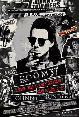 37号房间 - 约翰尼・雷德斯神秘之死