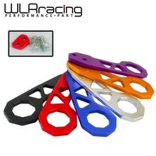 WLRING STORE- PDM REAR TOW HOOKS FOR CIVIC CRX INTEGRA RSX WLR- THP21