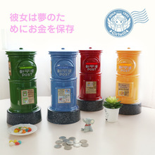 Vintage British mailbox piggy bank creative plastic oversized Coin Piggy students travelling new products(China)