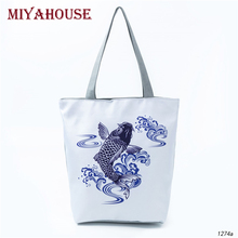 Buy Miyahouse Fish Printing Women Shoulder Bag Summer Beach Bag Female Canvas Tote Handbags Lady New Carp Design Casual Shopping Bag for $6.89 in AliExpress store