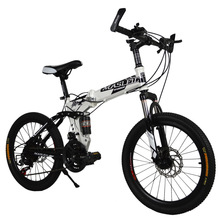Buy 20 inches bicycles Steel Folding bike 21 speed folding mountain bike double disc brakes mountain bicycle for $279.00 in AliExpress store