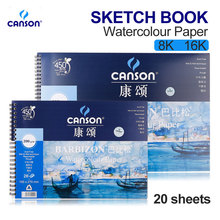 FRANCE 8K 16K Watercolour Sketchbook Coil Notebook Sketch Book Drawing Diary Journal Creative Art Papelar Supplier(China)